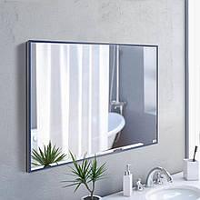 Зеркало в алюминиевой раме, синего цвета