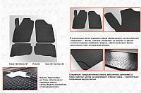Skoda Fabia 2000-2007 гг. Резиновые коврики (4 шт, Stingray)