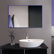 Сиреневое зеркало в  раме для ванной, алюминий