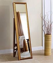 Напольное зеркало в золотой раме 1650х400 мм