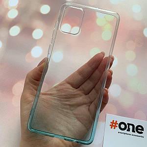 Чехол для Samsung Galaxy A71 прозрачный тонкий чехол на телефон самсунг а71 бирюзовый GRD