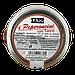 Перець Сатос фарширований чилі з тунцем Satos con tonno 200/280g 6шт/ящ (Код : 00-00004288), фото 2