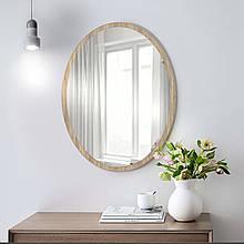 Овальное зеркало 700х500 мм дуб сонома