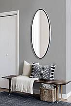 Овальное зеркало черно - белое 1300х600 мм