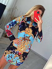 Женское Платье-рубашка  Турция S, M, L, XL  размер (тел 580)
