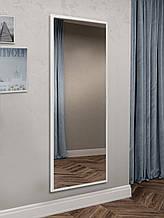 Зеркало ростовое прямоугольное белое 1300 х 600 мм