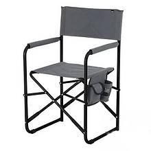 Кресло складное туристическое Vitan Режиссер (800х480х450мм), серое