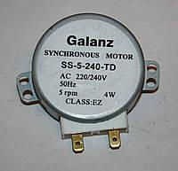 Двигатель для СВЧ печи SS-5-240-TD. AC 220/240V 50Hz