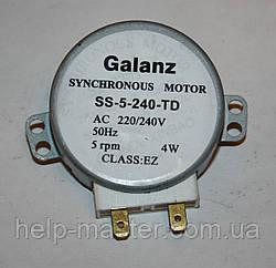 Двигун для СВЧ печі SS-5-240-TD. AC 220/240V 50Hz