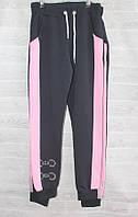 """Спортивні штани підліткові на дівчинку 8-12 років """"PORTOFIN"""" купити оптом в Одесі на 7 км"""