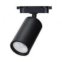 Светильник трековый Horoz Electric BASEL GU10 max 50 Вт чёрный (115-003-0001-020), фото 1