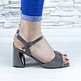 Босоножки женские серые на устойчивом каблуке эко замша (b-690), фото 9