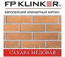 Кирпич клинкерный FP KLINKER Сахара медовая