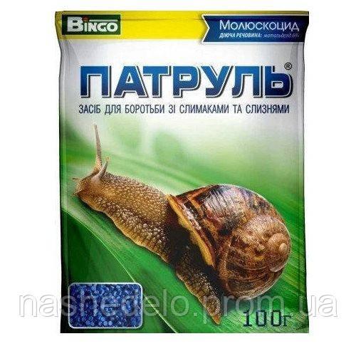 Патруль 100 гр моллюскоцид