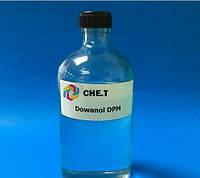 Дипропилен Гликоль Монометил Эфир (DPM)