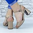 Босоножки женские бежевые на устойчивом каблуке эко кожа (b-691), фото 5