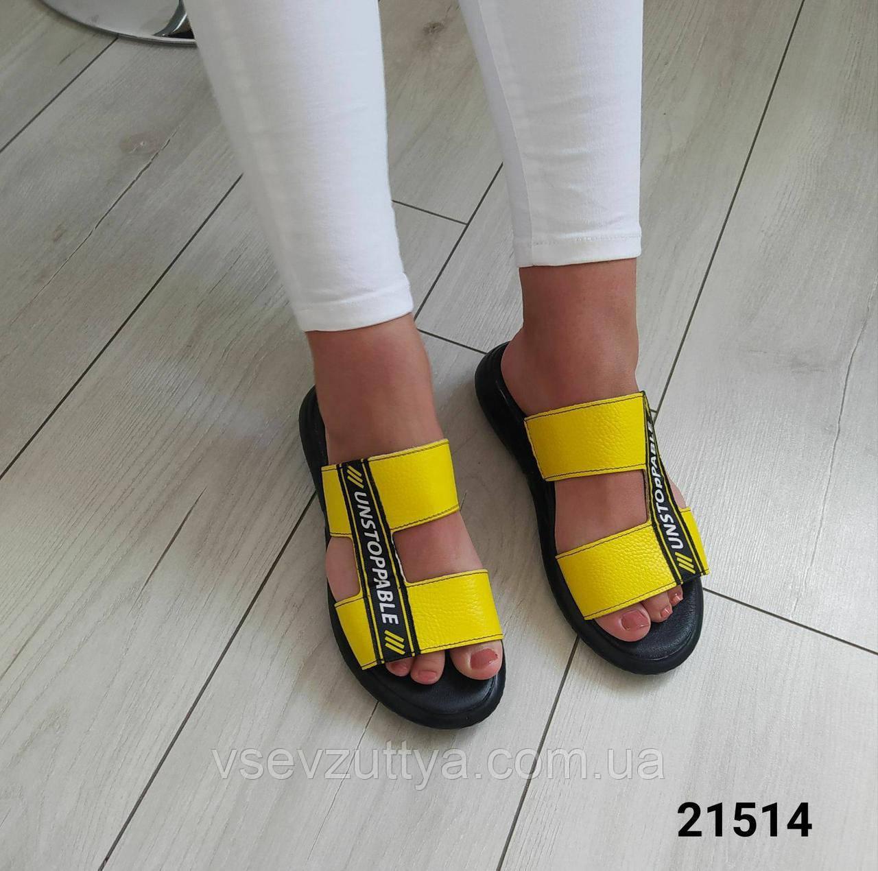 Шлепанцы кожаные женские на каблуке желтые