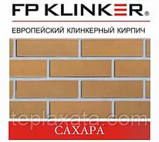 Кирпич клинкерный FP KLINKER Сахара