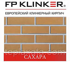 Цегла клінкерна FP KLINKER Цукру