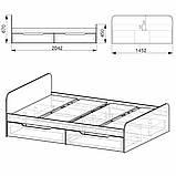 Двуспальная кровать Виола 140 с 4 выдвижными ящиками, фото 8