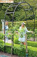 Арка для садовых растений 230х200х70см. Арки и опоры для растений. Арки для вьющихся растений.Арки садовые
