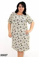 Летнее женское платье в цветочек большого размера 50 52 54 56