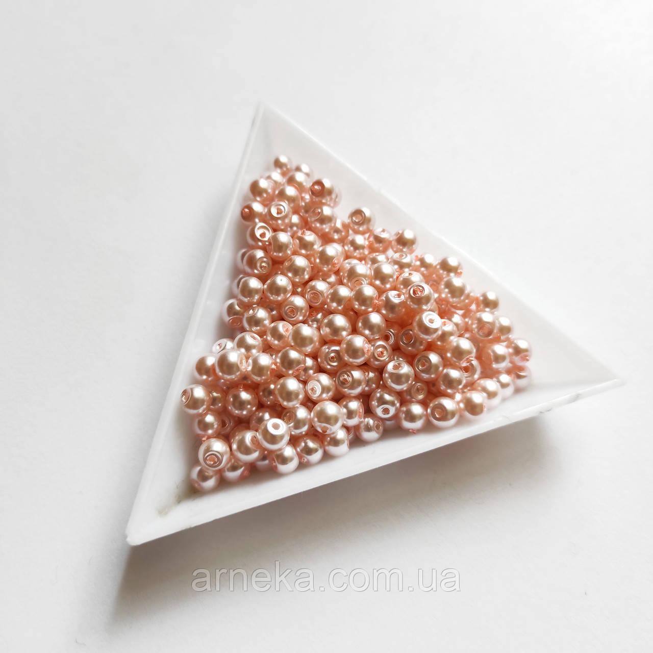 Бусины стекло 0,4 см нежно розовые (цена за 10 шт)