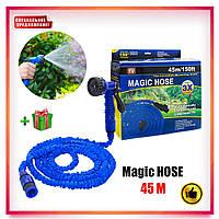Шланг для полива сада и огорода X-HOSE 45 м / 150 FT увеличивающийся с распылителем Magic Hose