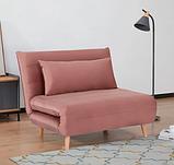 Розкладне крісло Spike Velvet, рожевий/бук, Signal, фото 2