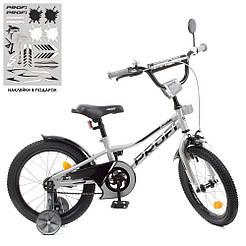 Велосипед детский PROF1 16д. Y16222-1 Prime серый