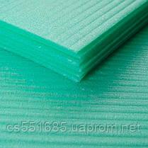 2мм - подложка под ламинат полистирольная D'Floor  (1000x500мм)