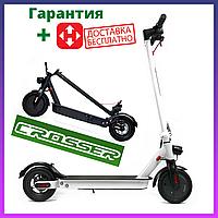 Складной электросамокат Crosser E9 Premium Белый 8,5 7,8Ah 36V для детей и взрослых
