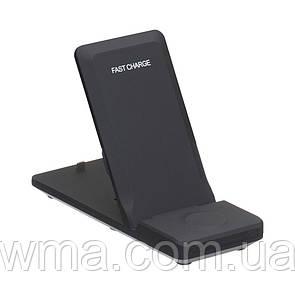 Беспроводное Зарядное Устройство H6 3in1 Цвет Чёрный