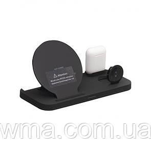 Беспроводное Зарядное Устройство W40 3in1 Цвет Чёрный