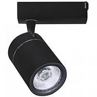 Светильник светодиодный Horoz Electric DUBLIN трековый 35Вт 3400Лм 4200K чёрный (018-018-0035)