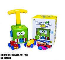 Набор для надувания шариков Pumping Car 646-6