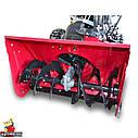 Снігоприбиральник бензиновий WXS0722A Двиг WM170FS/P Recoil start. 560мм, 4+2скорости, фото 7