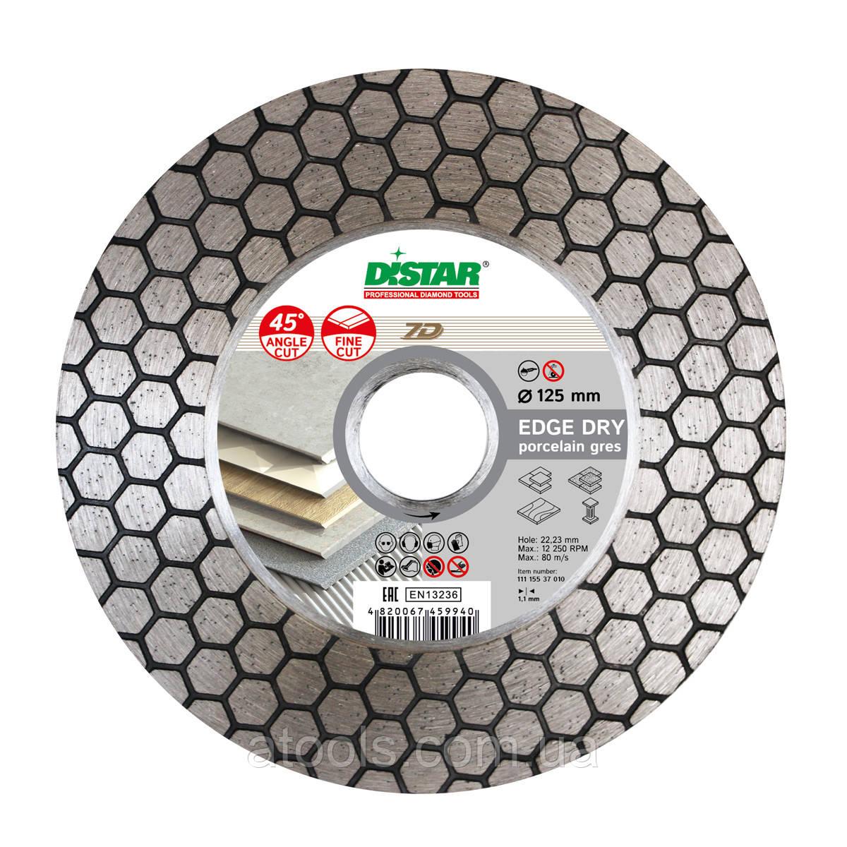 Алмазный диск DISTAR EDGE DRY 1A1R 125x22.2 (11117546010)