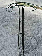 Опора садовая  Зонтик  60х160см
