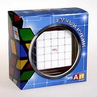 Кубик Рубика 5*5 Smart Cube  5 на 5 Белый 5x5 White