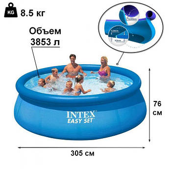 Детский надувной бассейн Intex 28120 NP Easy Set 305х76 см детский бассейн intex интекс бассейн для дачи