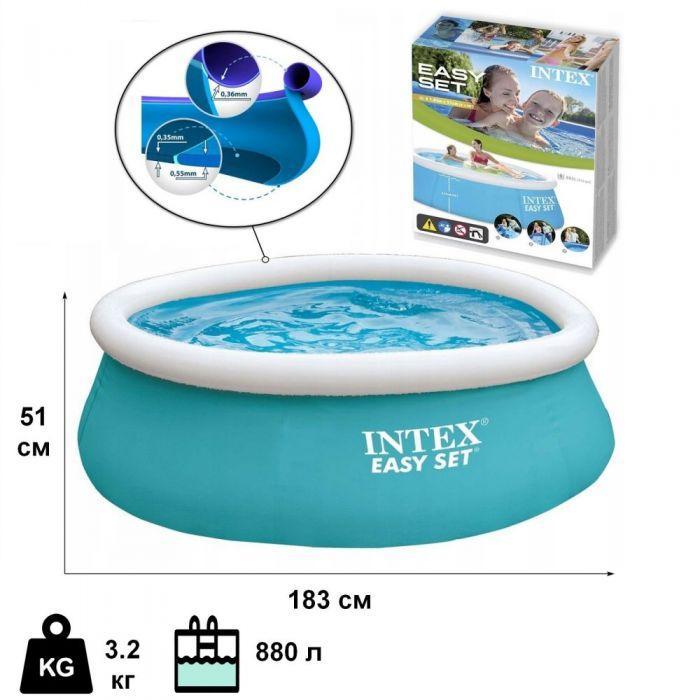 Детский надувной бассейн Intex 28101 NP Easy Set 183х43 см детский бассейн intex интекс бассейн для дачи