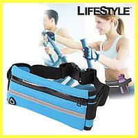 Сумка спортивная (поясная) для бега / Непромокаемая сумка для бега с карманом на бутылку Голубой