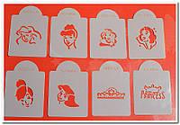 Принцессы Набор трафаретов для украшения тортов,пряников,пирожных,печенья