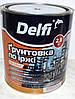 Грунтовка по ржавчине 3 в 1 ПФ-010М Delfi (2,8 кг)