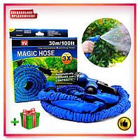 Шланг для полива сада и огорода X-HOSE 30 м / 100 FT увеличивающийся с распылителем Magic Hose