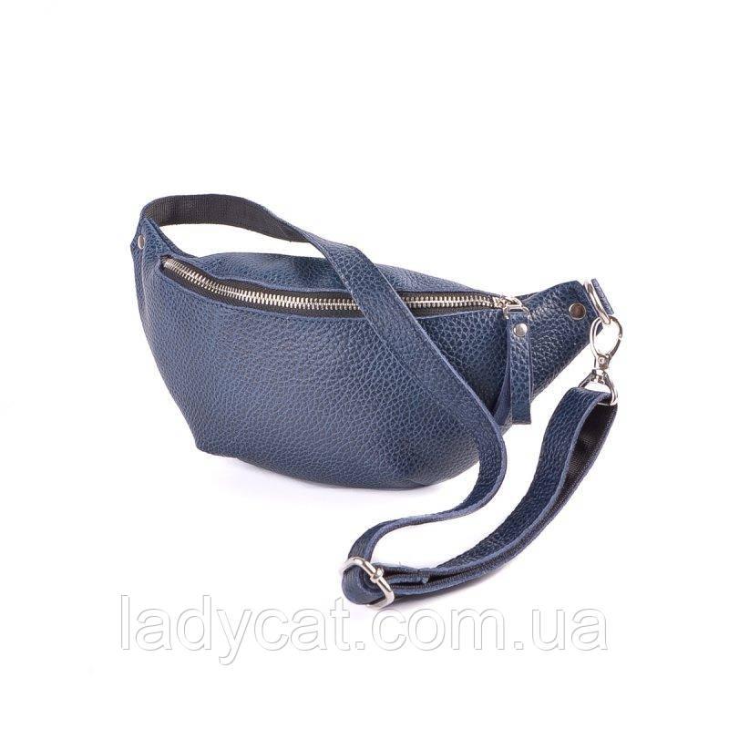 Жіноча шкіряна сумка на пояс М273 blue