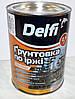Грунтовка по ржавчине 3 в 1 ПФ-010М Delfi (0,9 кг)