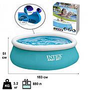 Детский надувной бассейн Intex 28101 NP Easy Set 183х43 см бассейн для дачи