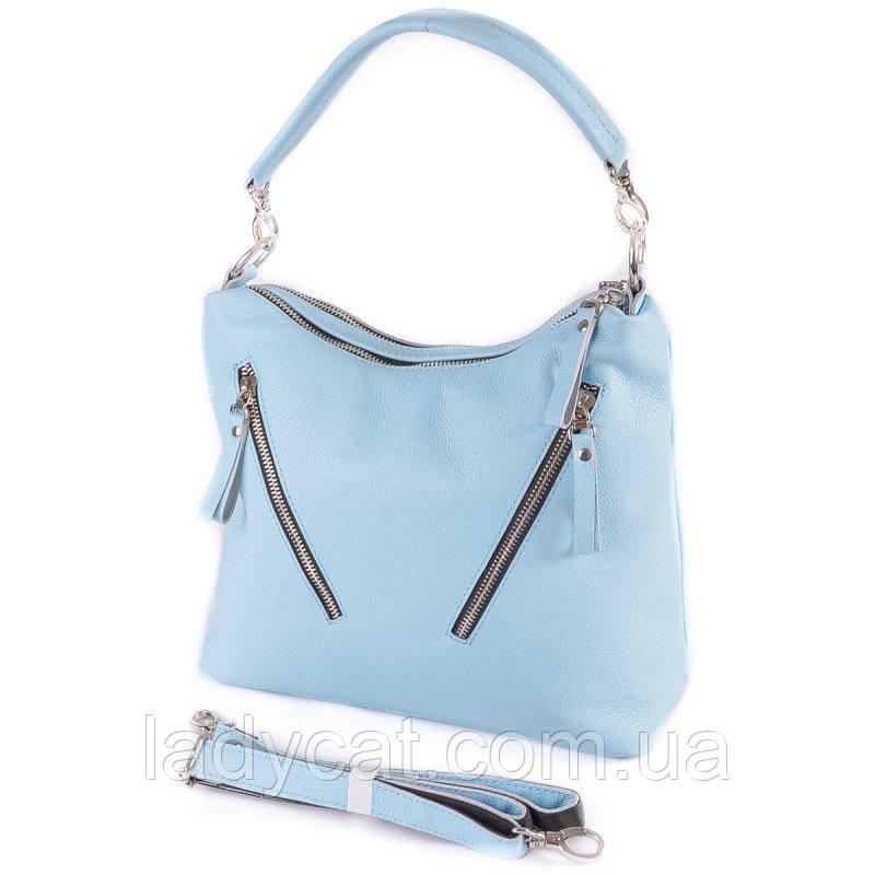 Жіноча шкіряна сумка М280 bright blue